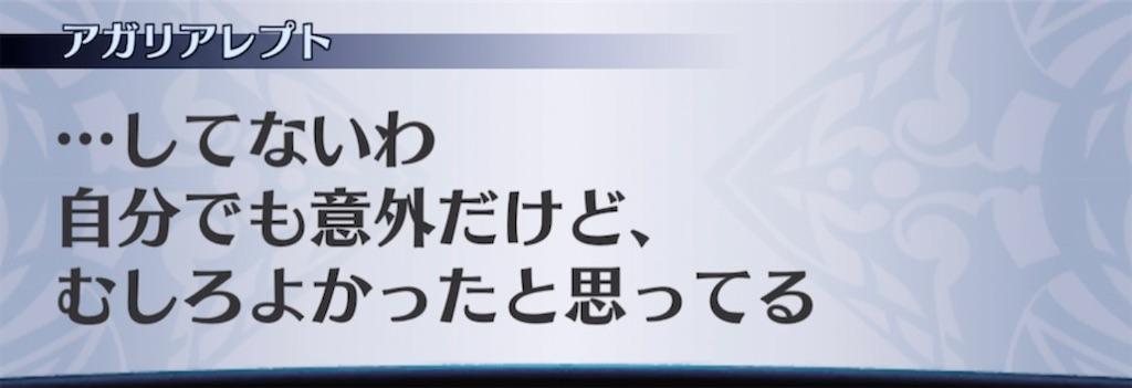 f:id:seisyuu:20210227213736j:plain