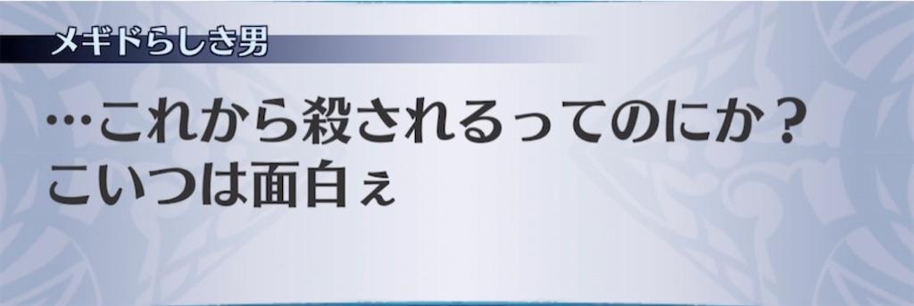 f:id:seisyuu:20210227213741j:plain