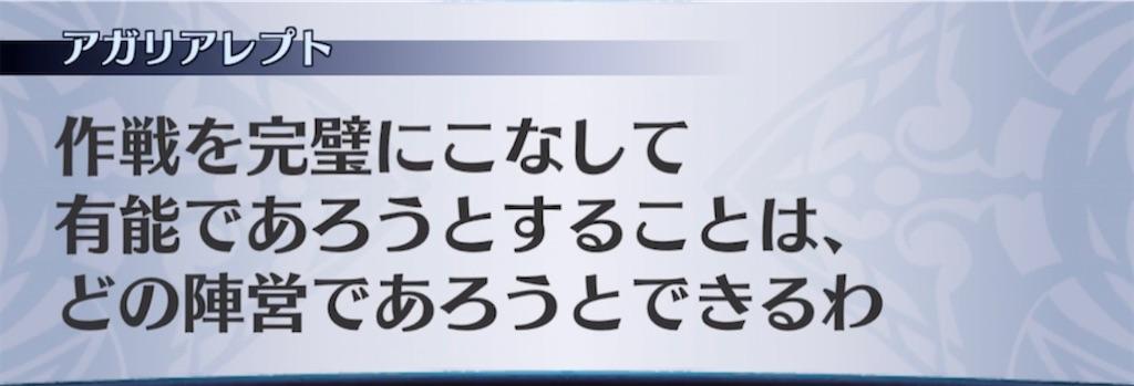 f:id:seisyuu:20210227213835j:plain