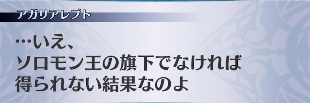 f:id:seisyuu:20210227213842j:plain