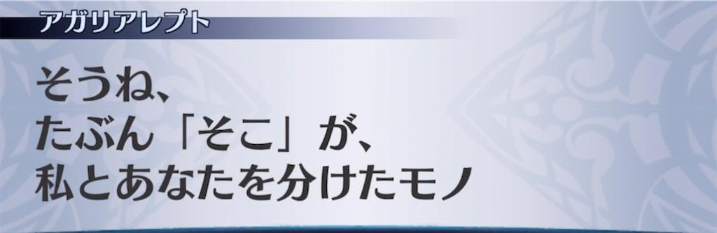 f:id:seisyuu:20210227213934j:plain