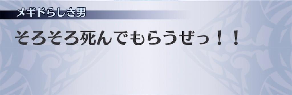 f:id:seisyuu:20210227213942j:plain