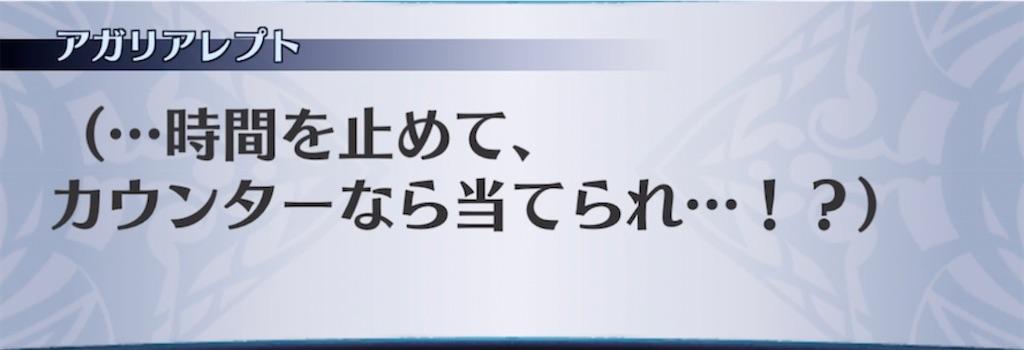 f:id:seisyuu:20210227214050j:plain