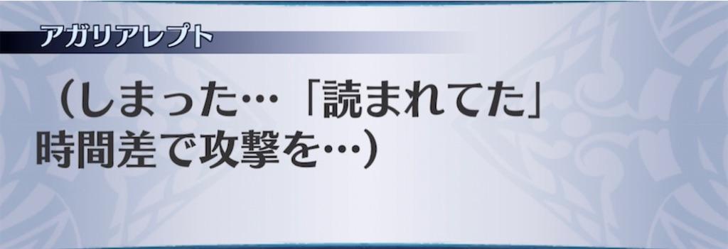 f:id:seisyuu:20210227214244j:plain