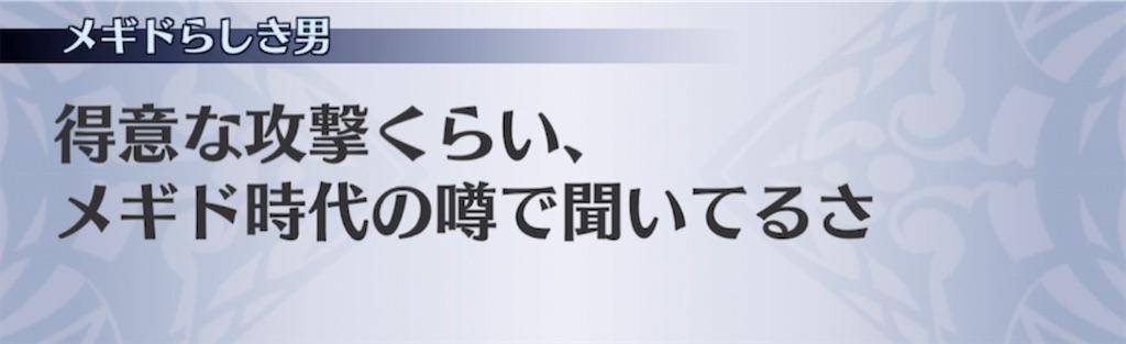 f:id:seisyuu:20210227214319j:plain