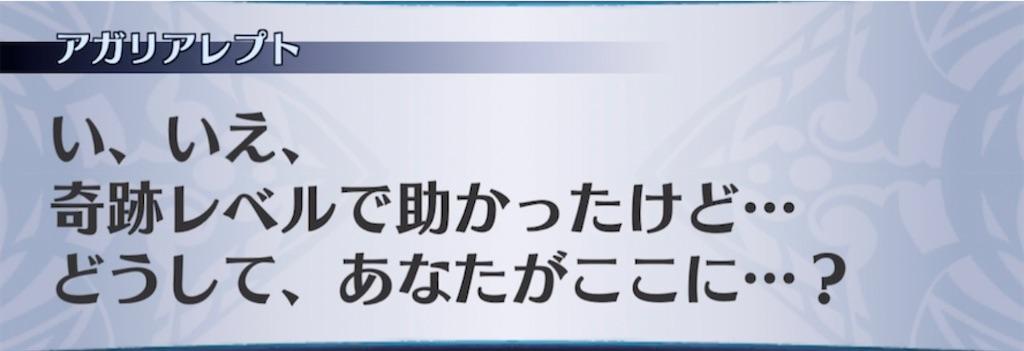 f:id:seisyuu:20210227214640j:plain