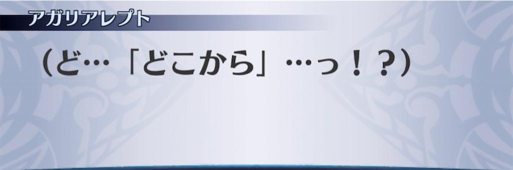 f:id:seisyuu:20210227214649j:plain