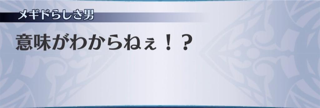 f:id:seisyuu:20210227214750j:plain