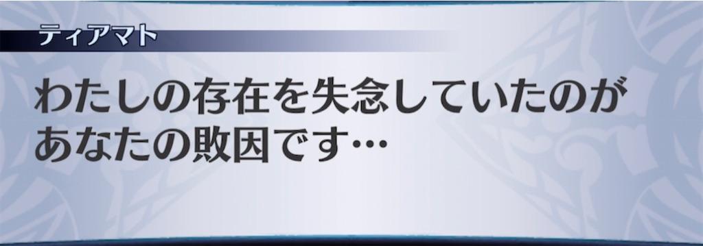 f:id:seisyuu:20210227214754j:plain