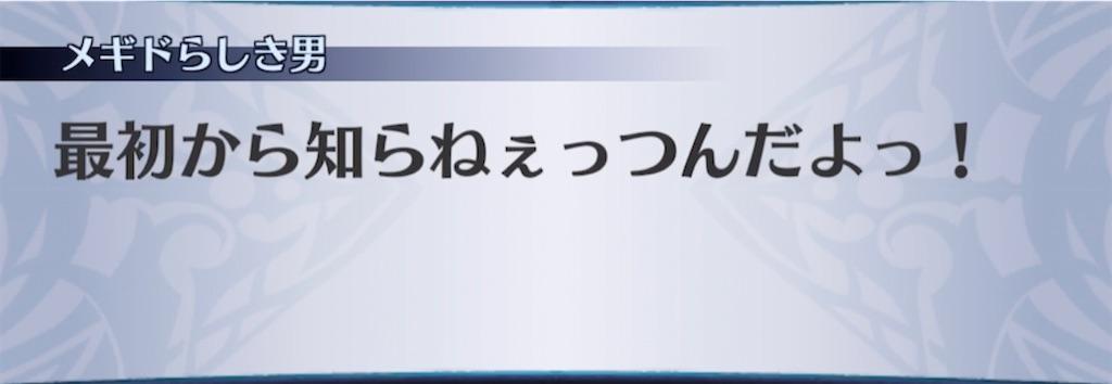 f:id:seisyuu:20210227214759j:plain