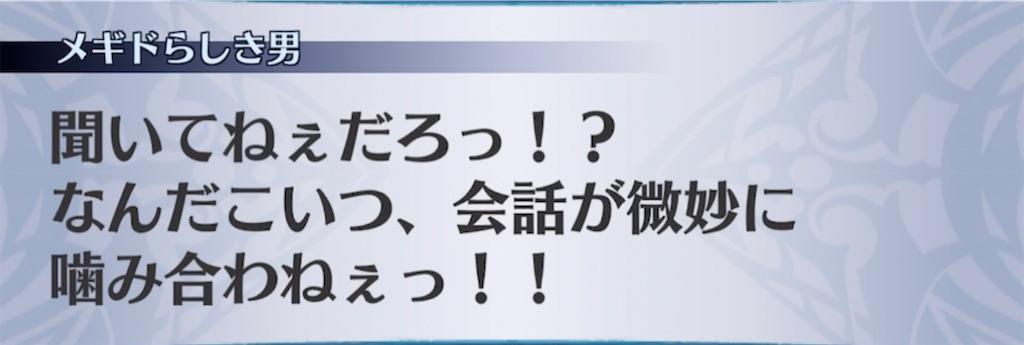 f:id:seisyuu:20210227214915j:plain