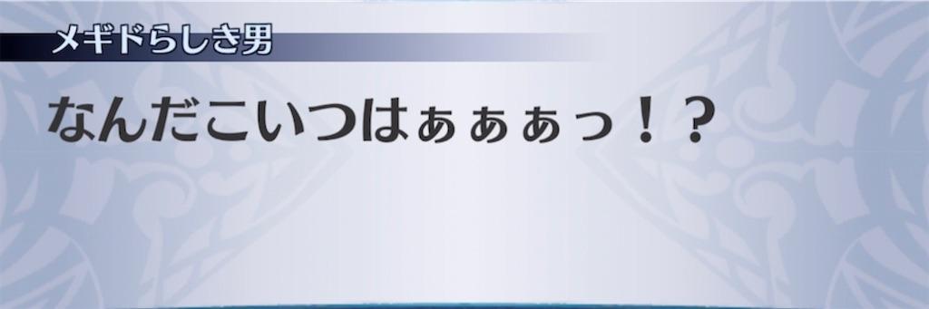 f:id:seisyuu:20210227215155j:plain
