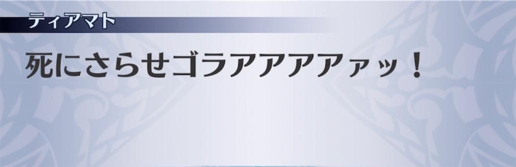 f:id:seisyuu:20210227215200j:plain