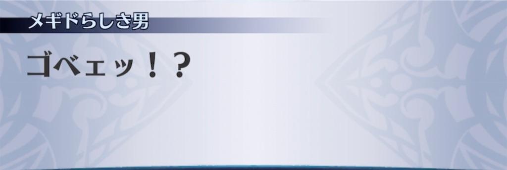 f:id:seisyuu:20210227215336j:plain