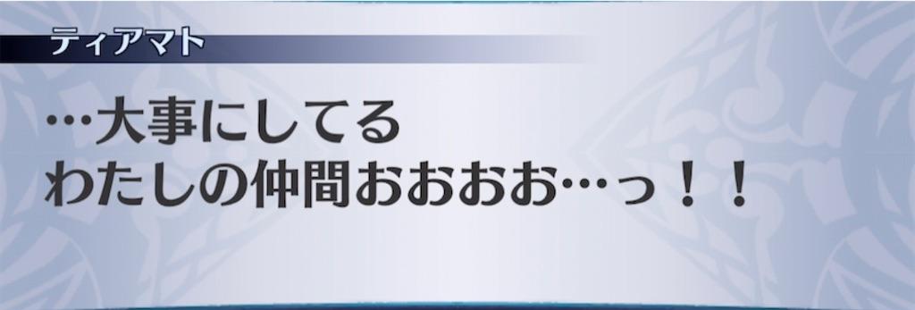 f:id:seisyuu:20210227215438j:plain