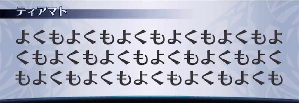 f:id:seisyuu:20210227215554j:plain