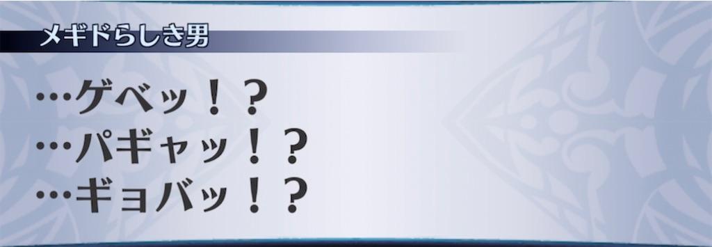 f:id:seisyuu:20210227215643j:plain