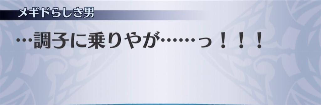 f:id:seisyuu:20210227215930j:plain