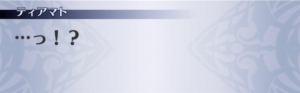 f:id:seisyuu:20210227215934j:plain