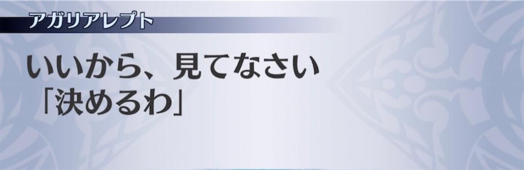 f:id:seisyuu:20210227220113j:plain