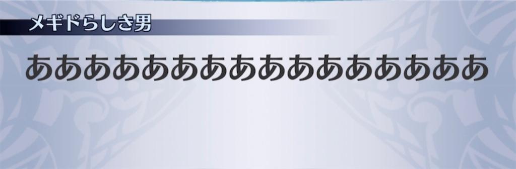 f:id:seisyuu:20210227220124j:plain