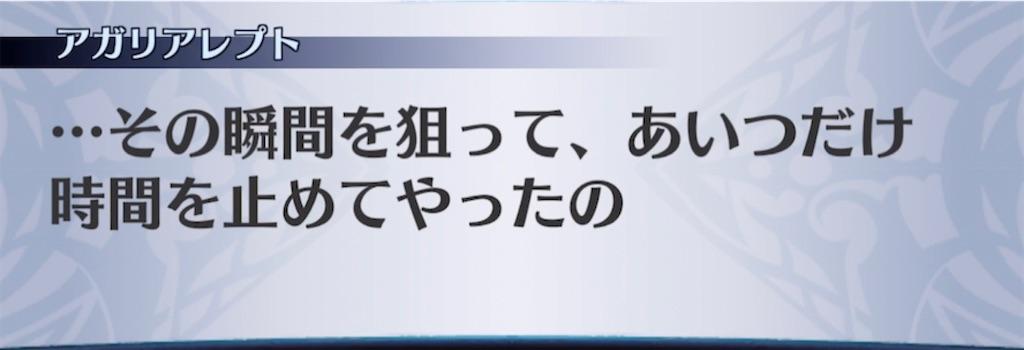 f:id:seisyuu:20210227220550j:plain