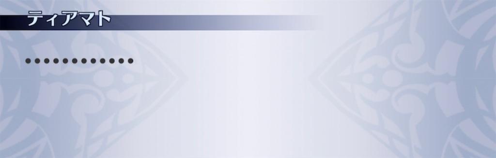 f:id:seisyuu:20210228012202j:plain