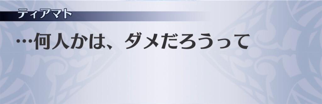 f:id:seisyuu:20210228012215j:plain