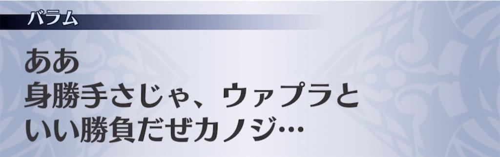 f:id:seisyuu:20210228012737j:plain