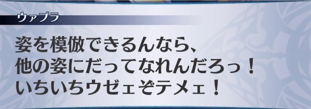 f:id:seisyuu:20210228012919j:plain