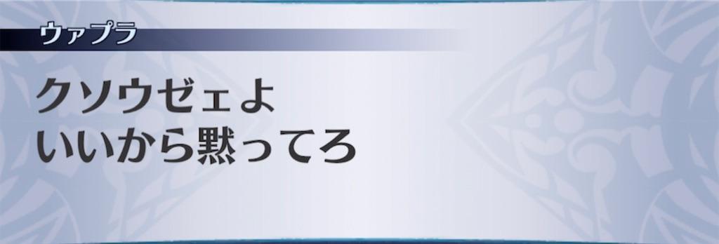 f:id:seisyuu:20210228044944j:plain
