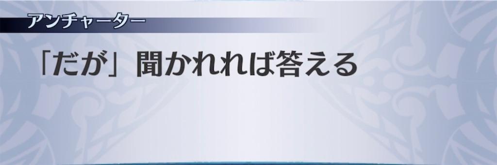 f:id:seisyuu:20210228124752j:plain