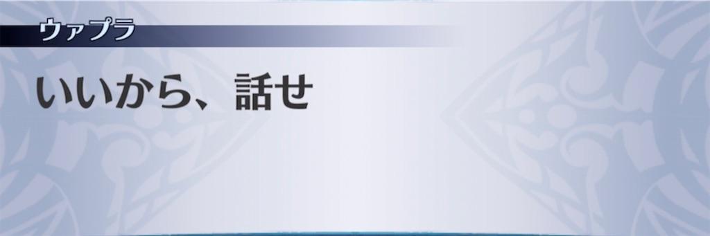 f:id:seisyuu:20210228124759j:plain