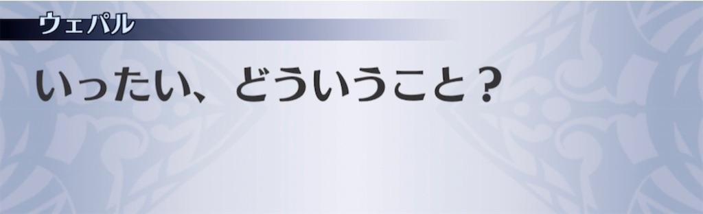 f:id:seisyuu:20210228125555j:plain