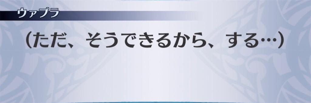 f:id:seisyuu:20210228130222j:plain