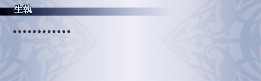 f:id:seisyuu:20210228133041j:plain