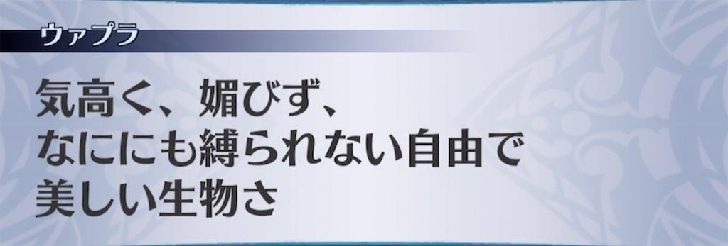 f:id:seisyuu:20210228133323j:plain