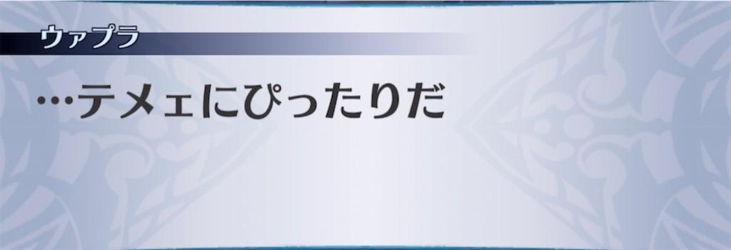 f:id:seisyuu:20210228133326j:plain