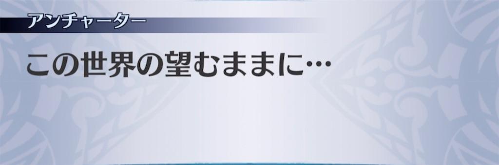 f:id:seisyuu:20210228133412j:plain