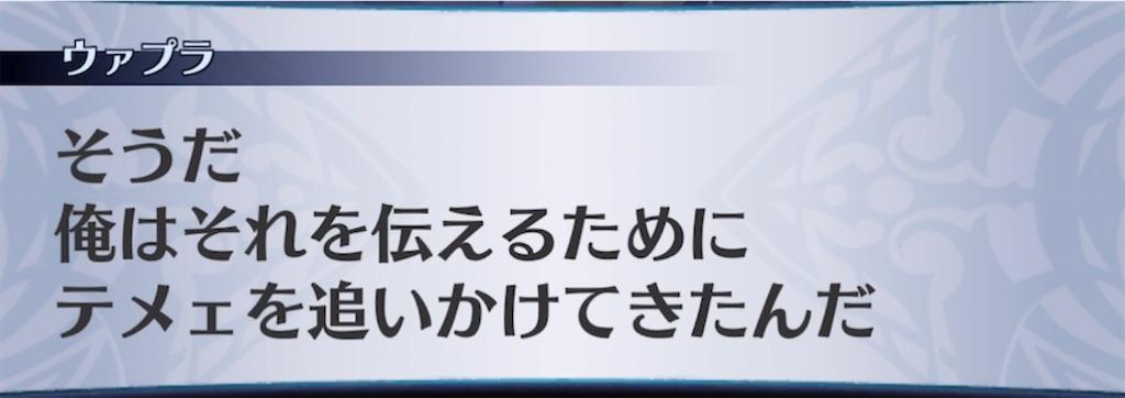 f:id:seisyuu:20210228133416j:plain