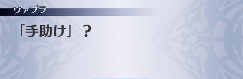 f:id:seisyuu:20210228133937j:plain