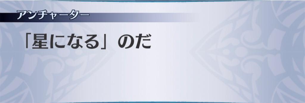 f:id:seisyuu:20210228133952j:plain