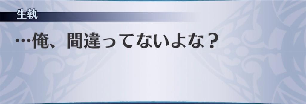 f:id:seisyuu:20210228134955j:plain