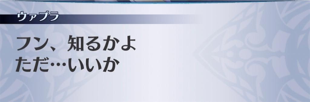 f:id:seisyuu:20210228135000j:plain