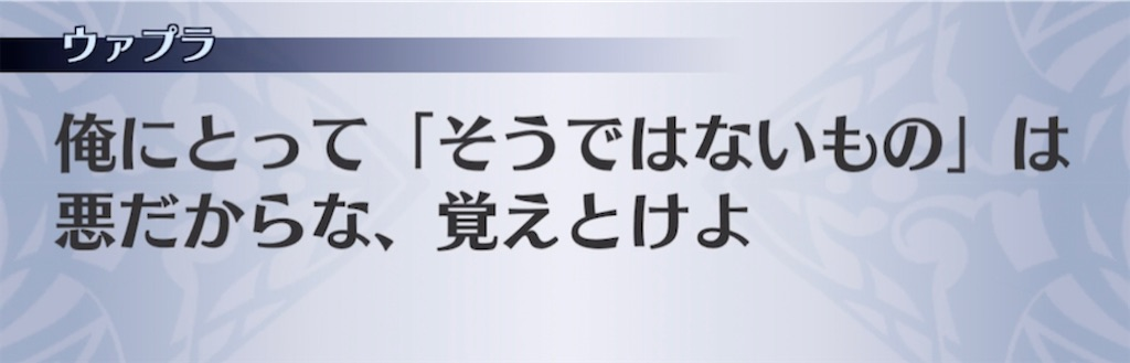 f:id:seisyuu:20210228135024j:plain