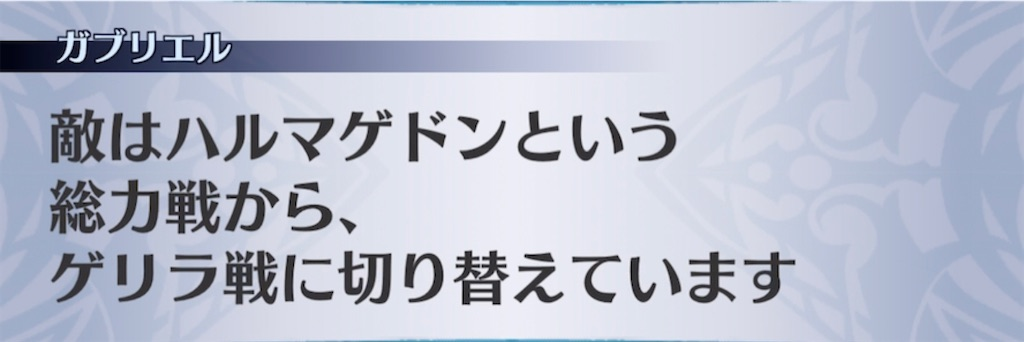 f:id:seisyuu:20210228135612j:plain