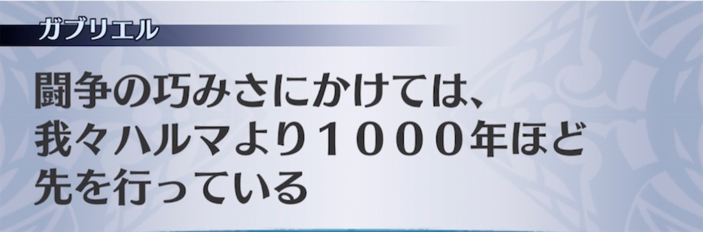 f:id:seisyuu:20210228140401j:plain