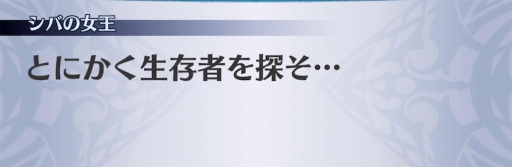 f:id:seisyuu:20210228140452j:plain