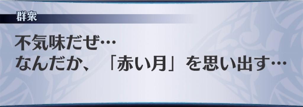 f:id:seisyuu:20210228141332j:plain