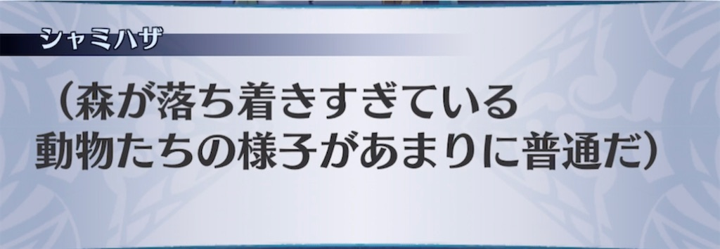 f:id:seisyuu:20210301183001j:plain